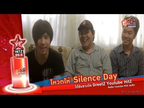 GreetZ Youtube HitZ - Silence Day