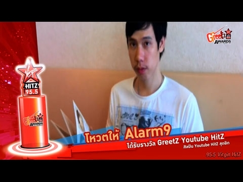GreetZ Youtube HitZ - Alarm9