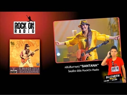 Rock On Radio - Interview Santana